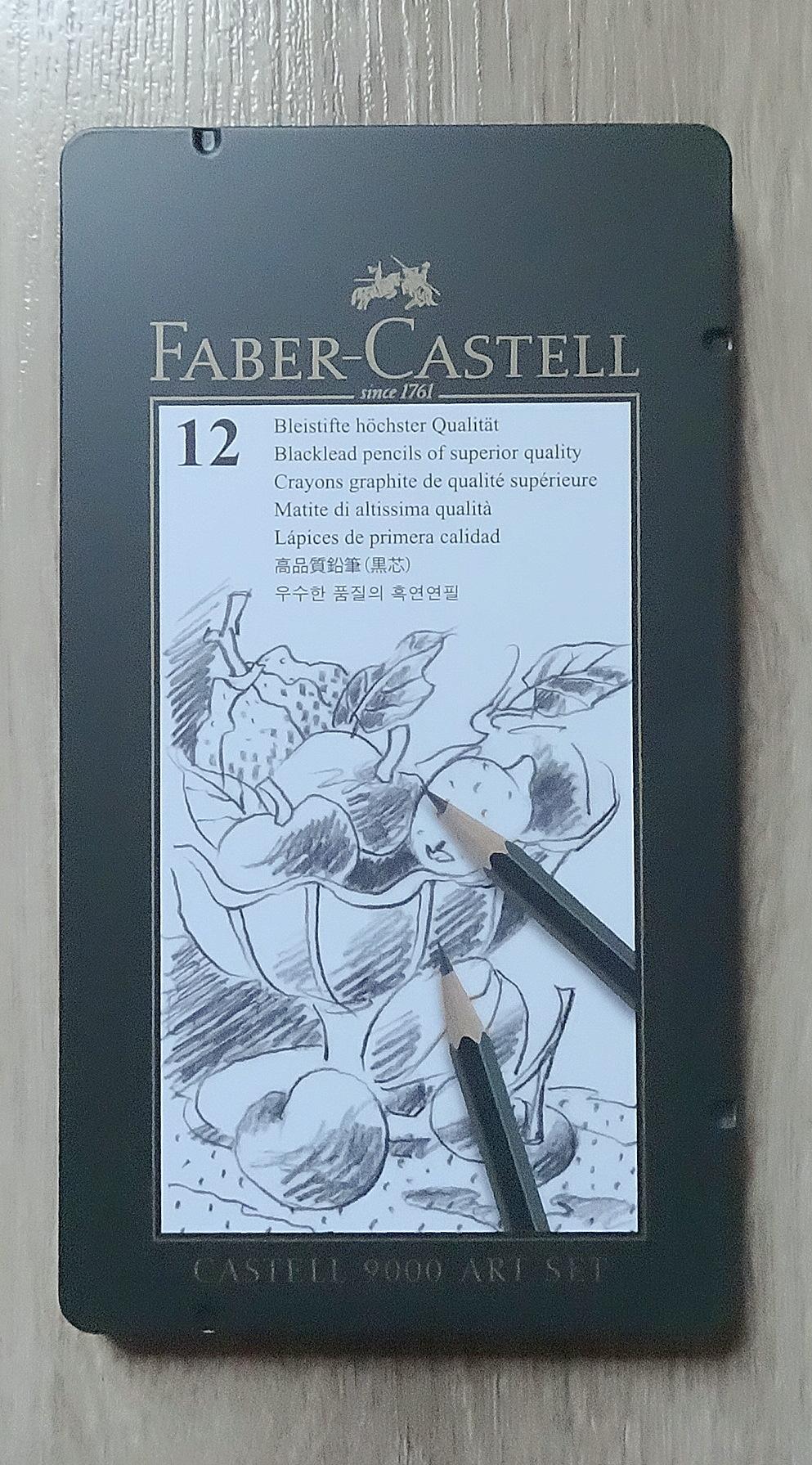 Faber Castell Castell 9000 Art set